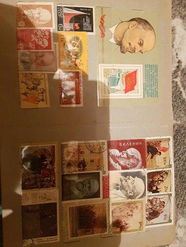 Старинные марки,очень редкие,с Ленином,Крупская,Джавархалал Неру,и