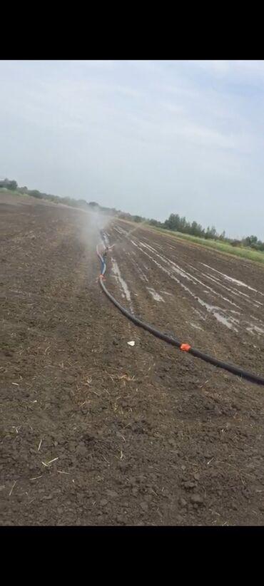 44 elan   DAŞINMAZ ƏMLAK: 5 hektarın suvarılması   Qiymət razılaşma yolu ilə  Ciləyici su borula