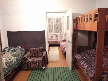 Продам Дом 22 кв. м, 4 комнаты
