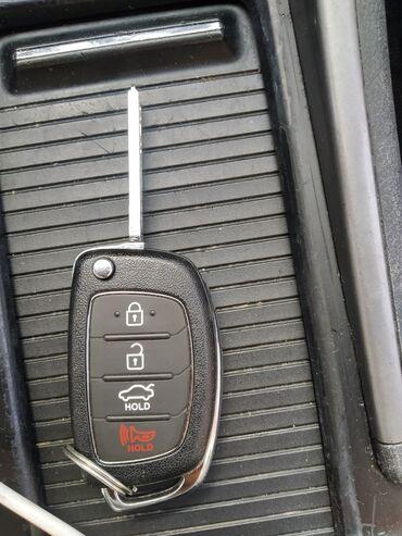 соната бишкек in Кыргызстан | ДРУГОЙ ДОМАШНИЙ ДЕКОР: Ключи от Сонаты Hyundai Sonata YF новые