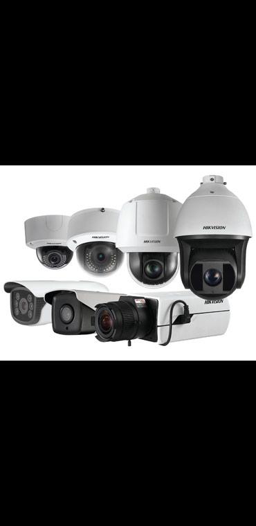 Акустические системы fnt - Кыргызстан: Установка систем видеонаблюдения и сигнализаций!Оборудование с