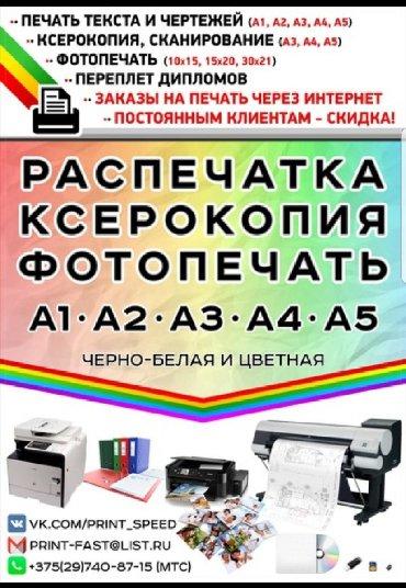 обои центр бишкек орто сай в Кыргызстан: Срочно продаю готовый бизнес с оборудованием!!!Раскрученное место уже