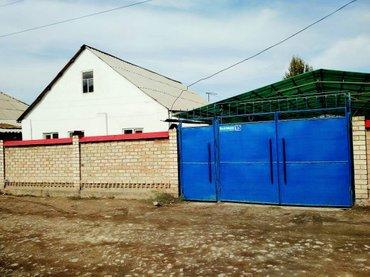 продаю дом г бишкек ж/м ала-тоо 2 срочно.газ .Вода внутри и с наружи о in Бишкек