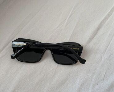 очки для зрения бишкек in Кыргызстан | МАСКИ, ОЧКИ: Очки balenciaga Новые, куплены в цуме в фирменном магазине