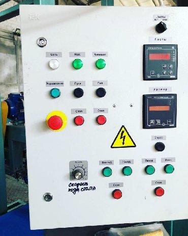 станок для производства сетки рабица в Кыргызстан: Продаю производственную линию для производства пенополиуретана (мебель