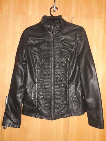 Куртка в Кок-Ой