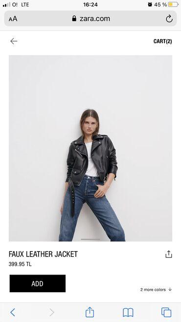 Продаю кожанную куртку - Zara. На счет цены могу уступить )