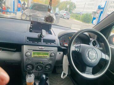 клюква бишкек in Кыргызстан   БАШКА ҮЙ ДЕКОРУ: Mazda Demio 1.5 л. 2003