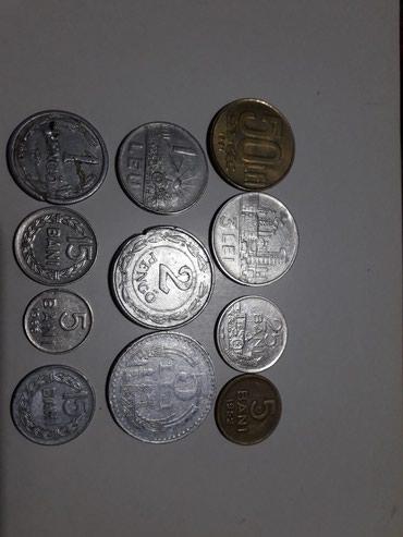 Монеты Румынии в Токмак