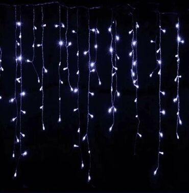 Led lampice za zavesu 3mx50cm 1700 din