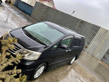 Гбо кнопка - Кыргызстан: Toyota Alphard 3 л. 2006 | 152000 км
