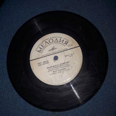 Виниловые пластинки - Азербайджан: Plastinka