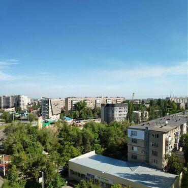 Продается квартира: 105 серия, Южные микрорайоны, 3 комнаты, 61 кв. м