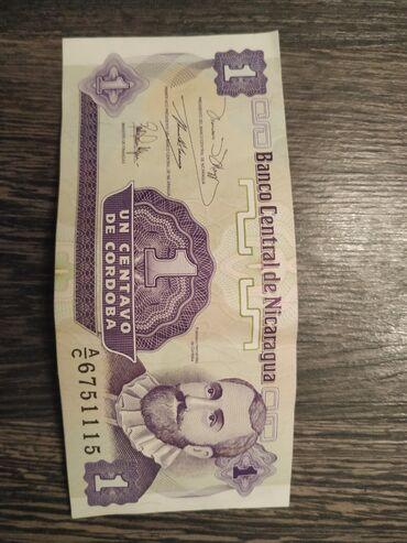 Банкнота Никарагуа