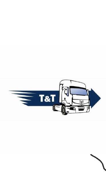 Требуется водитель экспедитор - Кыргызстан: В транспортную компанию по международным перевозкам, требуется менедже
