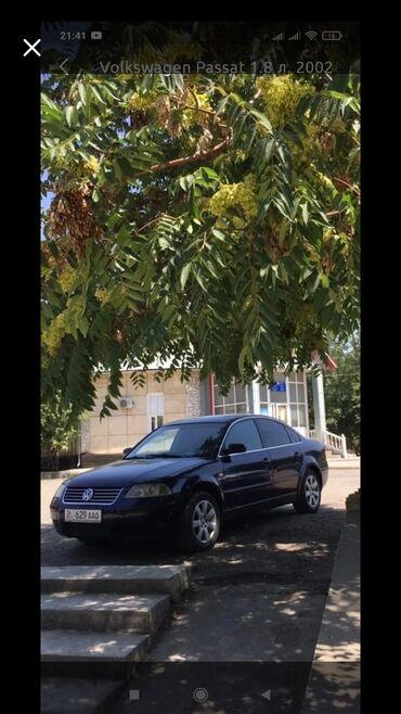 сколько стоит плейстейшен 3 в Кыргызстан: Volkswagen Passat 1.8 л. 2002