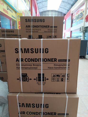 Samsungbt12 (45kv)-- 739aznbt24(85kv)-- 1185azngreebt09(35kv)--