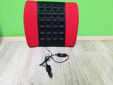Auto Jastuk MasažerSamo 1.499 dinara.Porucite odmah u Inbox