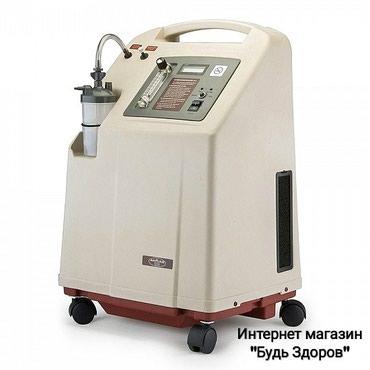 Кислородный концентратор 7f 5l фирмы в Бишкек