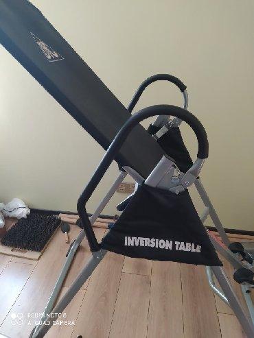 Инверсионный стол 1000