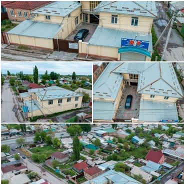 Продажа зданий в Кыргызстан: Срочно Продаю или Сдаю   2х этажное производственное помещение 650м2
