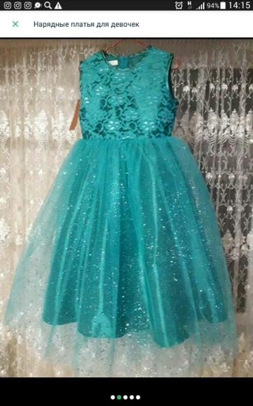 Прокат детского платья на возраст от 5 в Бишкек