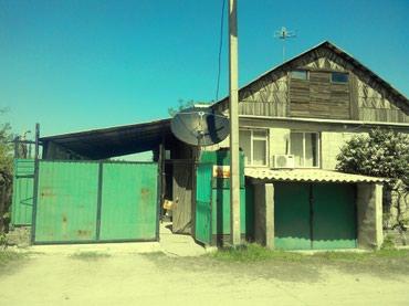 Срочно!!! Продадим большой дом в Бишкек