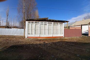 радуга магазин в Кыргызстан: Узуну 6 туурасы 2.40 метрлик жасалган контейнер сатылат.Ичинен