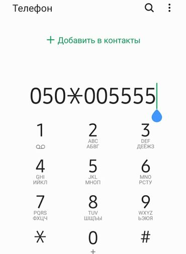 vip девушка бишкек в Кыргызстан: VIP номер