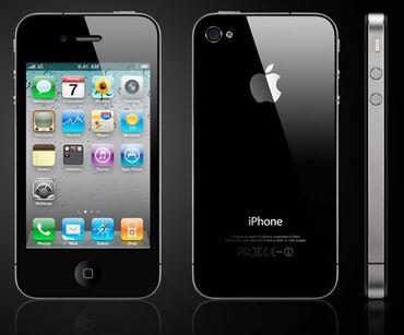 Motorola startac 70 - Srbija: Prodajem iphon 4, crne boje