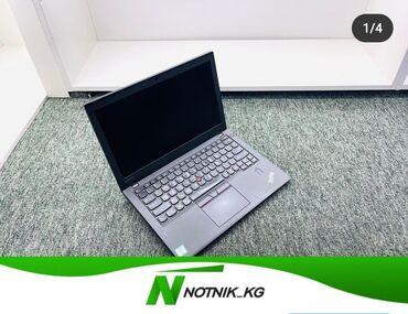 ультрабук бишкек in Кыргызстан | LENOVO: Ноутбук- Для сложных задач- Lenovo ThinkPad-модель- X260-процессор-