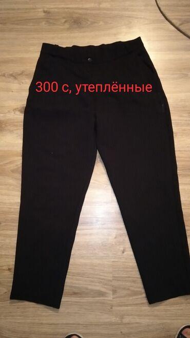 купить скутер б у в бишкеке в Кыргызстан: Б/у вещи, качество,🔥🔥🔥
