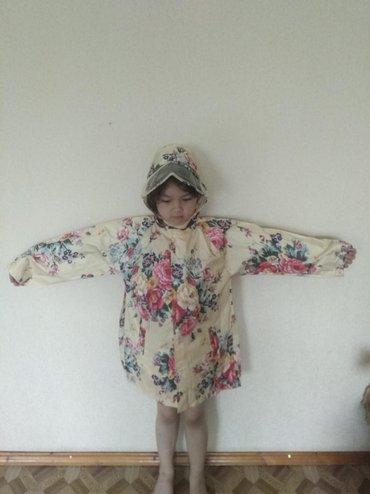 Продаю дождевикНа девочкуРазмер зависит от ребенка Примерно на 5-6
