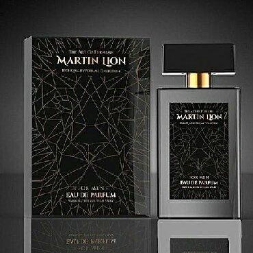 Aston martin vantage 53 v8 - Azərbaycan: Martin Lion original