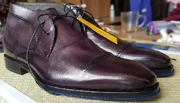 Новые мужские кожанные итальянские туфли. Классика. Размер 39