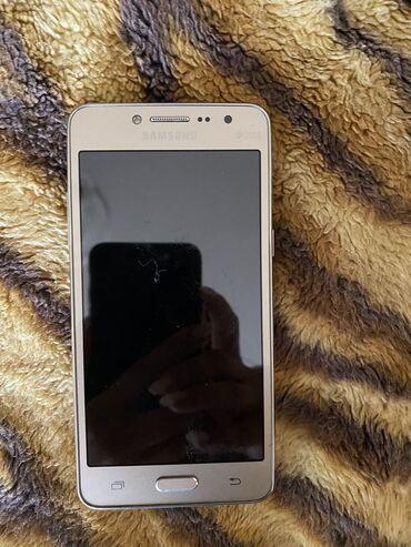 J2 prime - Azərbaycan: İşlənmiş Samsung Galaxy J2 Prime