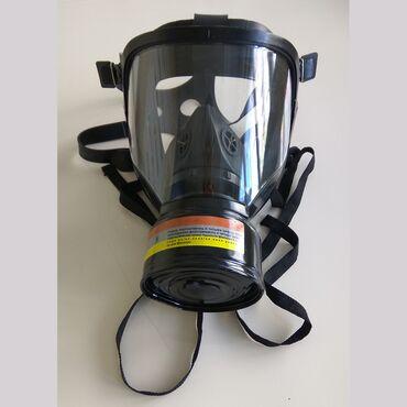 Промышленный противогаз ПФМГ-96.Предназначен для защиты органов