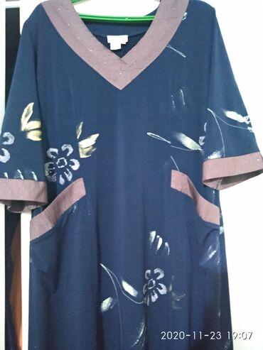 Платье Италия р52/54 отличное состояние,стразы б/у