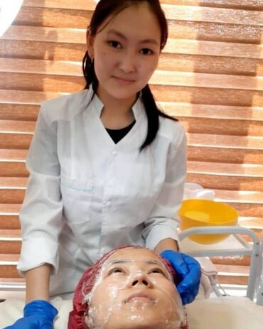 Личные вещи - Кызыл-Суу: Уход за телом