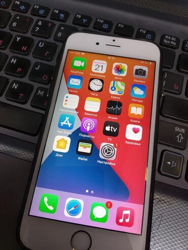 iphone 6 yeni - Azərbaycan: İşlənmiş iPhone 6s 16 GB Qızılı