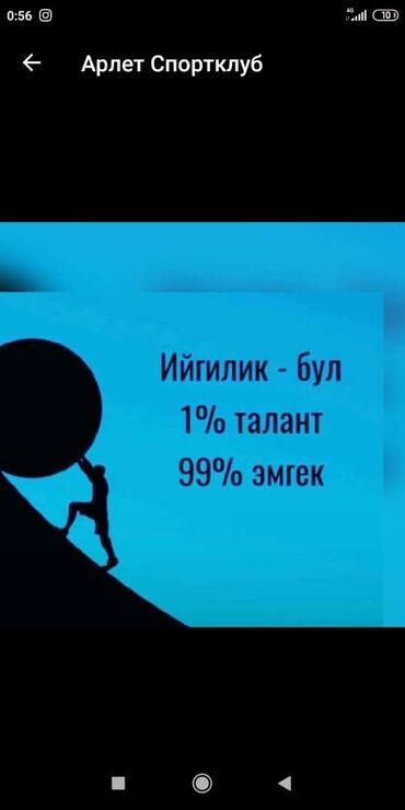 sto non stop в Кыргызстан: Авто уналардын тушуп калган патолокторун чаптап беребиз