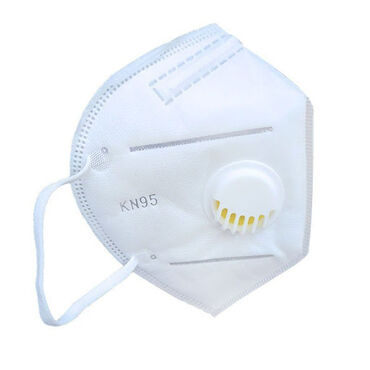 Защитная маска-респиратор KN95 (соответствует американскому стандарту