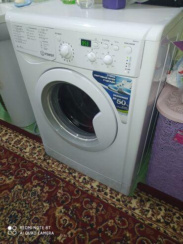 двусторонняя щетка для мытья окон в Кыргызстан: Автоматическая Стиральная Машина 6 кг