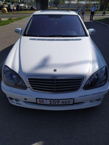 Mercedes-Benz S-Class 5 л. 2004