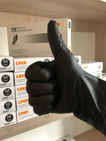 работа фрунзе бишкек в Кыргызстан: Перчатки из TPE Количество: 200 шт. (т.е. 100 пар)Размеры: M, L