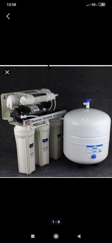 Акция фильтр для воды чистая минеральная вода  #Aquafilter# самая лучш