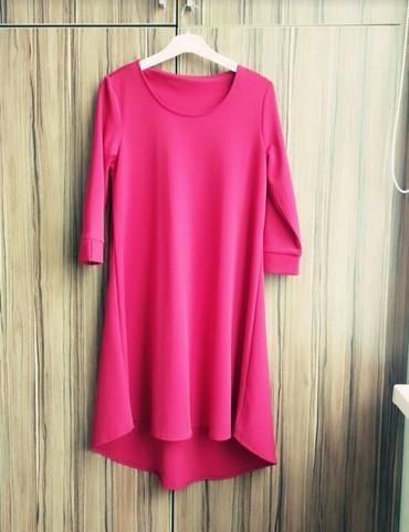 бордовый замшевый в Кыргызстан: Платье в идеальном состоянии. Одето пару раз. Цвет: Бордовый