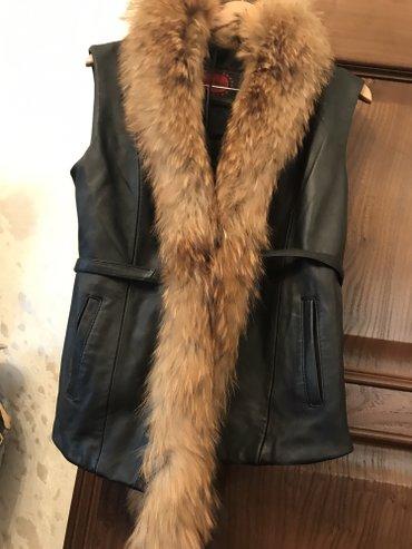 Натуральный кожанный жилет с натуральным мехом лисы! Смотриться шикарн в Бишкек