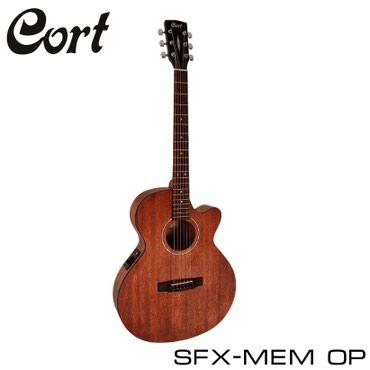 ГИТАРААкустическая гитара серии SFX воплощают видение Cort на то