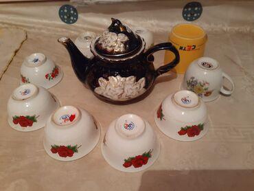 отдам даром обмен в Кыргызстан: Чайник и 6 пьялок и з кружочки! Отдам в обмен на 3 кг порошка персил
